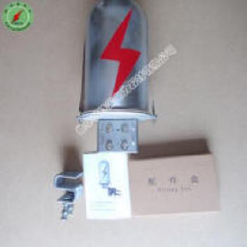 塔用攀带式铝合金光缆接头盒